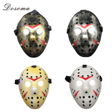 Cosplay Party Vintage Halloween Masks Jason Freddy Hockey Mask Delicate Thick PVC Costume Masquerade Masque With Elastic Band