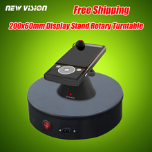 200x60mm Diameter Black Heavy Duty 3D Rotating Display Stand Rotary Turntable with (25KG Centric Loading) 110~220V