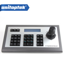 4D 4-AXES Joystick IP PTZ Keyboard Controller Support XM Aipstar IP Security CCTV Speed Dome PTZ Camera(China)