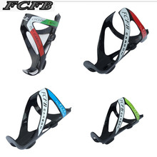 2016 new design FCFB 3k+ud cycling king top carbon fibre bicycle bottle cage bike cage cycling Water bottle holder(China)