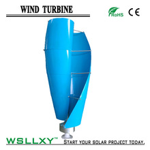 High Efficiency 400W 12V 24V Vertical Wind Turbine Generator Low noise Low Start Wind Speed ,Easy install