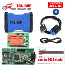 Green Board TCS CDP PRO Plus 2015.R3 with keygen Can Do 2015 Model Bluetooth / no Bluetooth as MVD CDP 3 in 1 Multidiag pro
