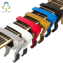 1pc Guitar Capo for acoustic and electric guitars Tone Adjusting aluminium  Ukulele Guitar Parts Accessories GYH