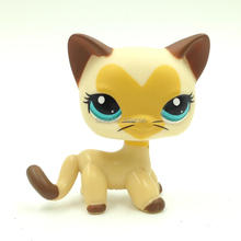 Heart On Face Yellow Short Hair Cat EUROPEAN Kitty LPS Toy #3573 Children's gifts Cute pet