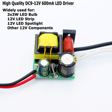 2pcs High Quality 600mA DC 12V Led Driver 6W Power Supply AC 110V 220V for DC 12V LED Strip LED Spotlight, 3x3W LED Bulb