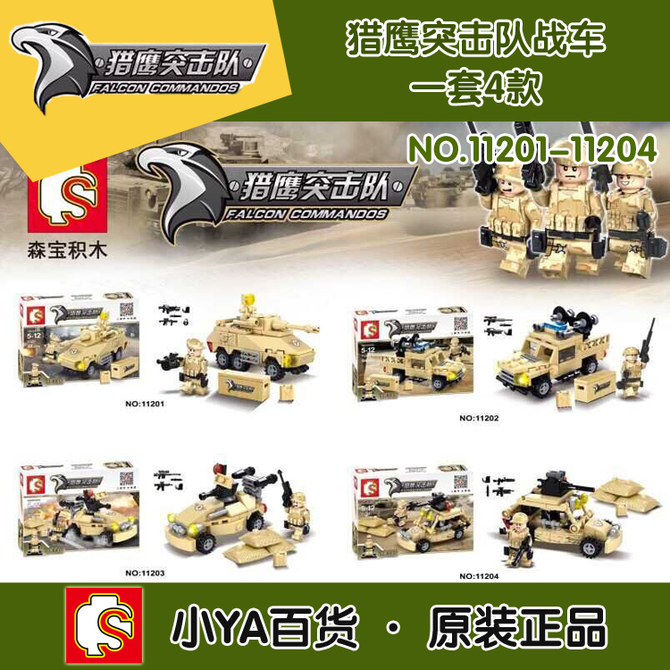 4PCS/SET Marine Corps Army Minifigures Action Figure Building Blocks Military Sets Model Bricks With Toys Compatible with Legoe<br><br>Aliexpress