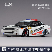 1:24  Dodge Challenger SRT police model car Maisto Original car model Fast & Furious United States 911 Alloy simulation toys