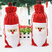 1 Piece 12.6 x 5.1 inch Red Wine Bottle Cover Bags Christmas Dinner Table Decoration Home Party Decors Santa Claus(China)