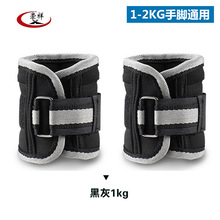 Ultra-thin and adjustable Fitness Wrist/Ankle Weighted gloves, Pair antislip strip electroplating steel plate
