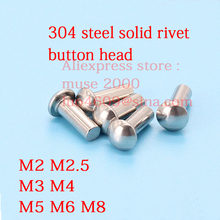 304 button head solid steel rivet M4x5 6 8 10 16 20 25 30 35 40 50mm advertisement label market marker signs arcylic clear menu(China)