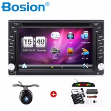 Universal Car Radio Double 2 din Car DVD Player GPS Navigation In dash Car PC Stereo video Map+Free Camera+Free Parking Sensor(China)