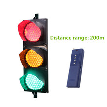 200mm 8 inch remote controlled red amber green traffic signal easy installation(China)