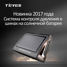Teyes 2017 TPMS Car Auto Wireless Tire Pressure Monitoring System Solar Power Digital LCD Color Display With 4 Internal/External(China)