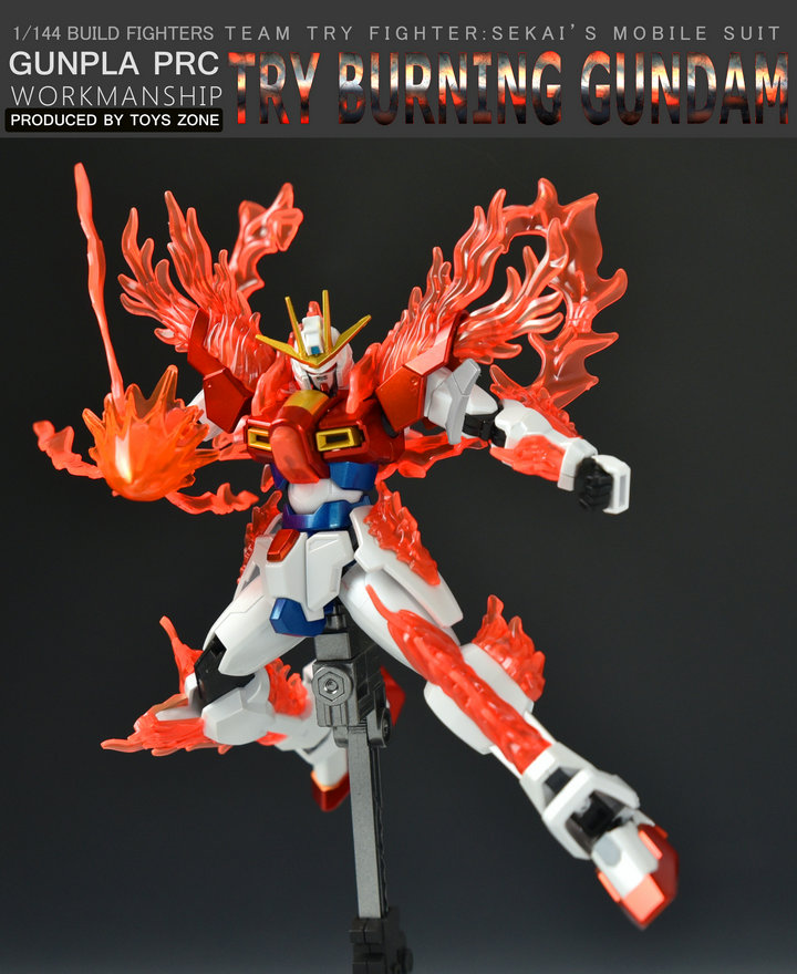 MODEL FANS INSTOCK finished gundam 1/144 PB TRY BURNING/DENIAL toy gift action figure<br><br>Aliexpress