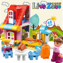 2017 New Colorful Live Zone Big Bricks Building Block Funny Store/Restaurant/Bakery For Children Educational Toys Compatible(China)