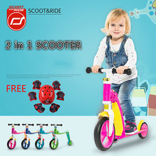 2 1 Kick Scooter Balance Bike 360 Degree Rotation 2-3 Years Old two wheels children scooter - YIJIA TRADING Co.,LTD store