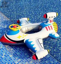 High Quality Water Fun Play Equipment Thickened Environmental PVC Inflatable Air Plane Seat Ring Baby Cartoon Swimming Float(China)