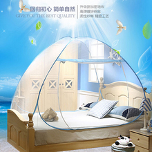 Cheap Price Portable Mosquito Net Double Bed,Mosquitera Pink Blue Mosquito Netting Student Bed Mesh,Travel Camp Tent Insect Net