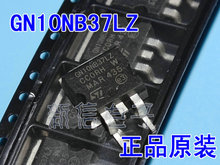 GB10NB37LZ  TO263 Brand new authentic lifan automotive ignition driving triode computer board the vulnerability of IC--XXDZ2