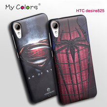 For HTC Desire 10 Lifestyle 3D Stereo Relief Painting Soft Silicon Back Cover Colorful Case For HTC Desire 825 Phone Bag Fundas