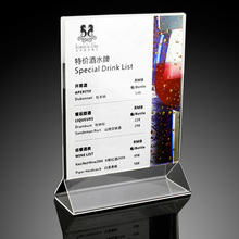 1pc Table Menu Sign Display Holder Upright Ad Frame Brochure Holder Clear Acrylic Menu Holder Restaurant Hotel Utensils