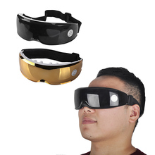Electric Eye Care Massager USB Glasses Mask Migraine Electric Vibration Release Alleviate Fatigue Eye Massager(China)