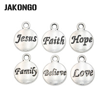 JAKONGO 24pcs Tibetan Silver Plated Faith Believe Hope Love Family Charms Pendants for Jewelry Making DIY Handmade Craft 15*12mm