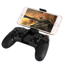 1 pc Wireless Bluetooth Game Controller Gamepad Joystick with Stretch Bracket for PS3 Phone TV PC Tablet 3D VR Glasses(China)
