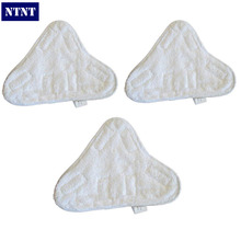 NTNT Free Post New 3 Pcs/Set Microfibre Steam Mop Floor Washable Replacement Pads For H2O X5