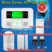 Spanish Russian Voice Wireless GSM SMS Home Water Leakage Security Burglar Alarm System LCD Display Auto Dialing Free Shipping