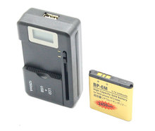 2450mAh BP6M BP-6M Gold Replacement Battery + LCD Charger For Nokia N73 6288 6290 9300 9300i 3250 3250 6151 6233 6234 6280 6282(China)