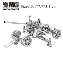 British Anti-aircraft Gun Laser Cutting 3D DIY Puzzle Metal Jigsaw Gifts For Children Kids Collection Educational Decoration Toy(China)