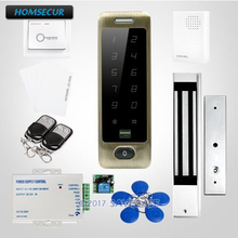 HOMSECUR Anti-Vandal Green Bronze RFID Metal Access Control System with Touch Keypad(China)