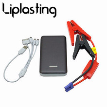 Liplasting 12V 20000mAh Portable Car Jump Starter Pack Booster Charger Battery &Power Bank