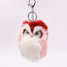 1 piece Cute 12cm Owl plush toys cartoon animal Owl stuffed doll small plush pendants (5 color)(China)