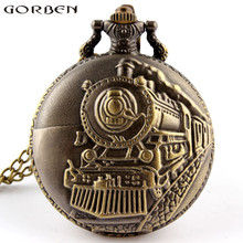 Unique Retro Bronze Train Front Locomotive Engine Design Necklace Pendant Quartz Pocket Watch with FOB Chain Mens Womens Gifts(China)