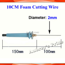 Incomplete No Power Plug Just 1Pcs Single 10CM Hot Knife Styrofoam Cutter FOAM, KT Board WAX Cutting Wire Pen (WITHOUT ADAPTOR)(China)