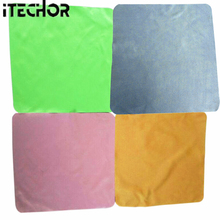 iTECHOR 4Pcs Large Microfiber Cleaning Cloth for Screens, Lenses, Glasses 20*20cm-color random