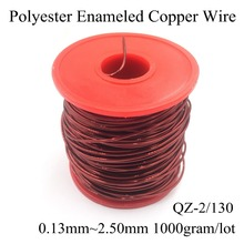 1000gram/roll 0.13MM~2.50MM QZ-2/130 High Tempereture Polyester Enameled Magnet Copper Electric Wire Magnetic Motor Coil Winding(China)