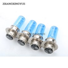 4 x P15D 35/35-25-1 w Super White Xenon Headlight Bulbs 12 v Halogen quartz stainless steel lamp blue(China)