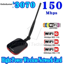 Kebidumei High Speed N9000 Free Internet Wireless USB WiFi Adapter 150Mbps Long Range+Wi fi Antenna Wi-fi Receiver Antenna 58dbi(China)