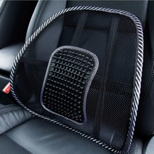 Black Mesh Back Brace Lumbar Support Massage Cushion for Office Home Car Seat Chair Ventilate Pad