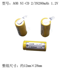 free shipping 3pcs/lot ni-cd 2/3N 300mah 1.2V shaver battery nickel cadmium rechargeable battery(China)