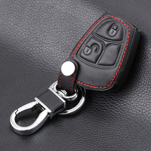 Car Styling,Car keychain ,2 Button Leather car key case key cover For Mercedes benz A CLASS W169 B C E S R C200E 260L GLK300(China)