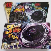 1 Pcs Beyblade Metal Fusion 4D Set NEMESIS X:D+Launcher Kids Game Toys Children Christmas Gift BB122 Lct_028