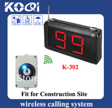 Construction site calling system wireless pager system of 1pc Display receiver and 15pcs Lift bell button free shipping free