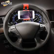 KISSCASE Car Steering Wheel Mobile Phone Socket Holder For iPhone 7 6 S Plus 5S SE For Samsung Galaxy S7 S6 Edge GPS MP4 PDA