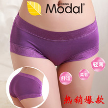 Buy ZW238 Hot Selling Women Modal Panties Love Pink Briefs Seamless Sexy Lingerie Hot panties Lace Ladies Underwear Womens