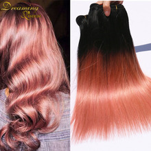 3pcs Rose Gold Peruvian Ombre Straight Hair,7A Two Tone Human Hair Weave bundle,New Pink Gold Brazilian Ombre Hair Extensions