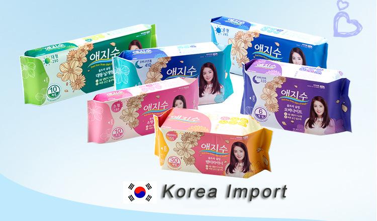 Korea 6pcs AEJISU organic cotton heavy flow over Night Sanitary Napkins pad 3mm feminine hygiene products menstrual towel pads 38